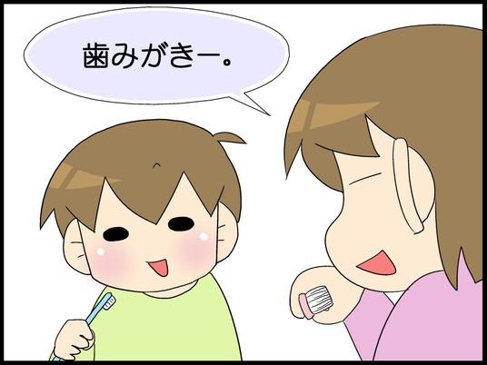 自閉くん090001