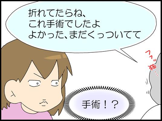 ブログ0025