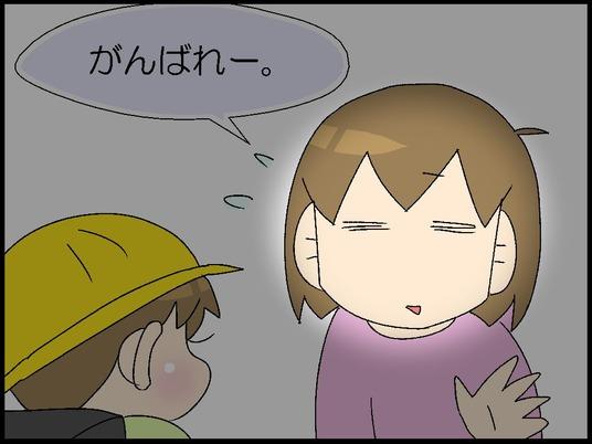 ブログ0014_