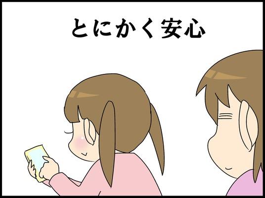 ブログ0019