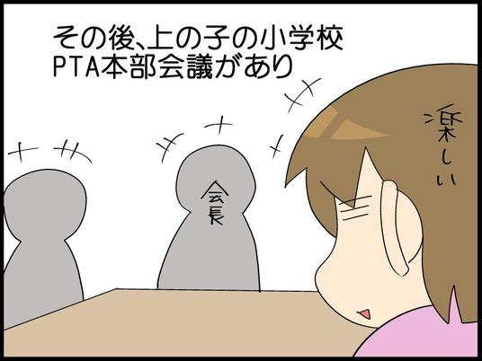 自閉くん0010