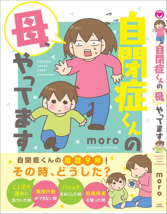 cover+obi (1)のコピー