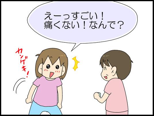 ブログ0031