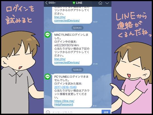 ブログ0012RETAKE