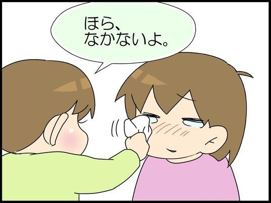 ブログ0023