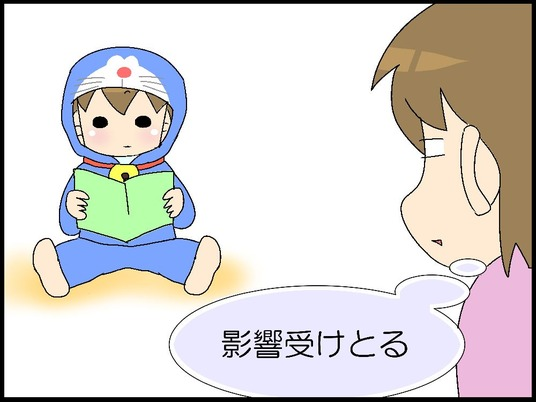 ブログ0008_