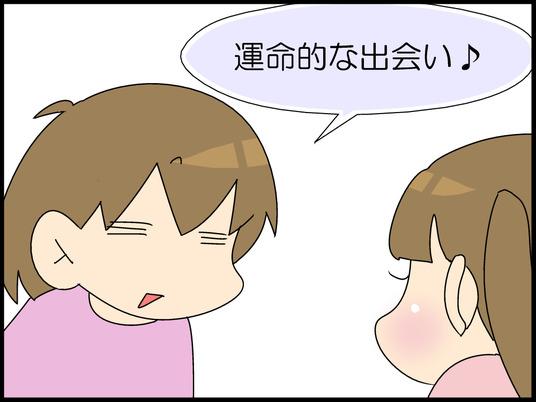 ブログ0000