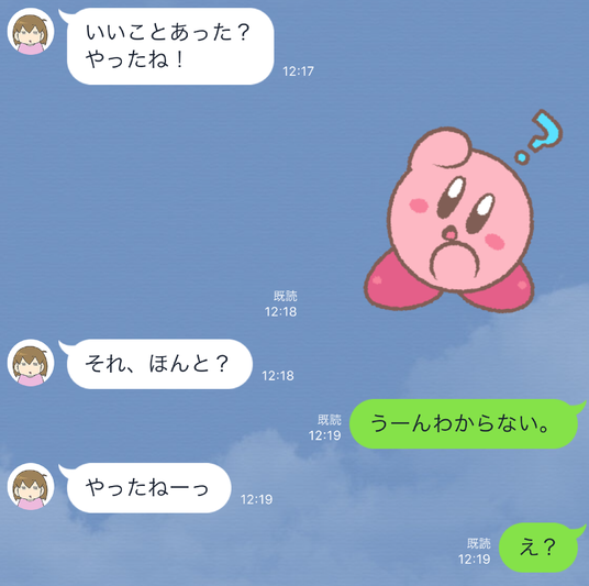 IMG_6327 - コピー (2)