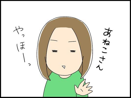 ブログ0010_