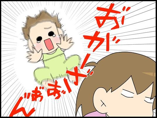 ブログ0009_