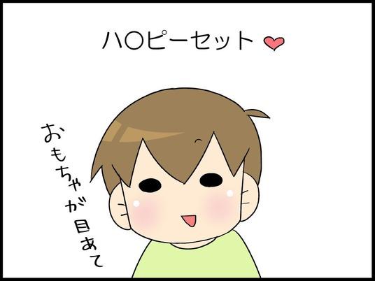 ブログ0001
