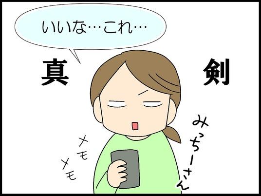 ブログ0010__