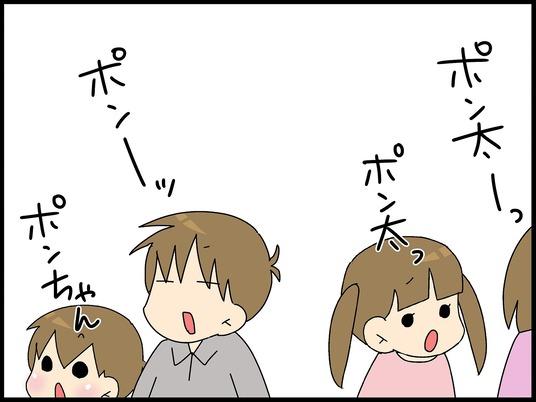ブログ0009