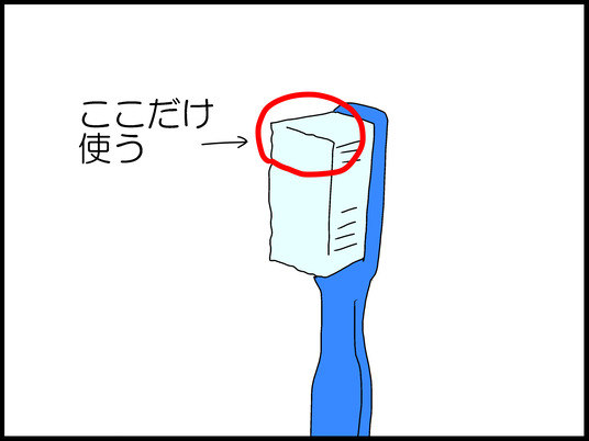 ブログ0007