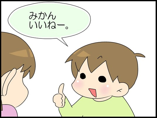 ブログ0014