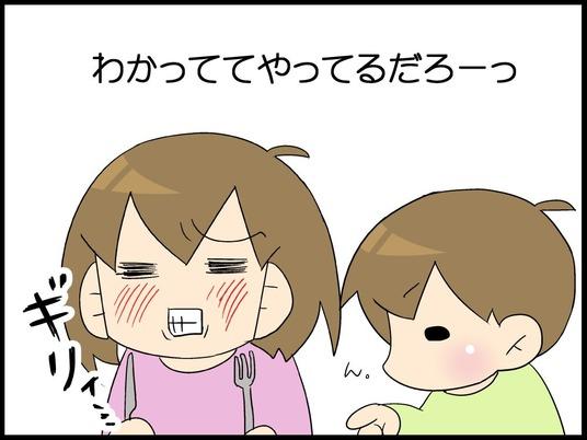 自閉くん010011