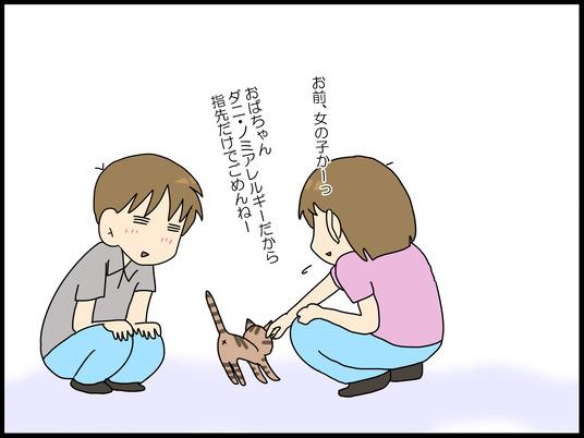 ブログ0018_