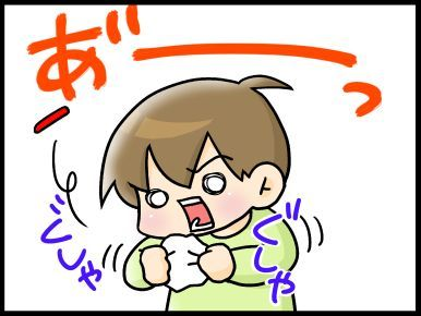 http://livedoor.blogimg.jp/morokomoro/imgs/e/c/ece41713.jpg