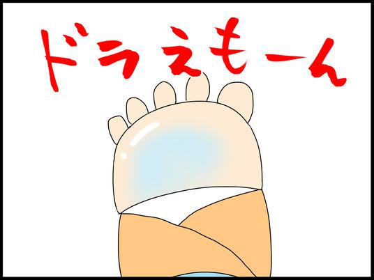 ブログ0033