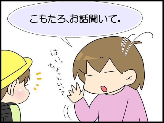 自閉くん090003