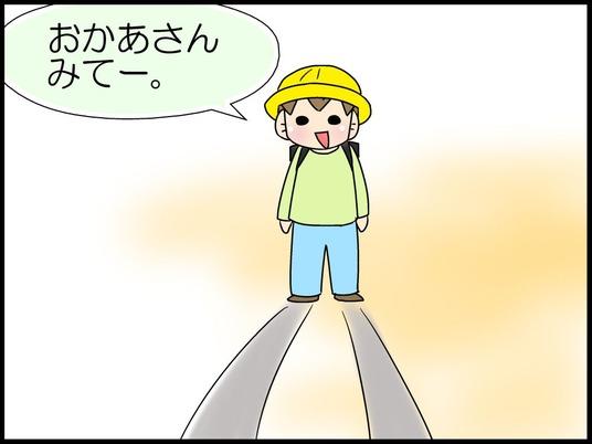 ブログ0018