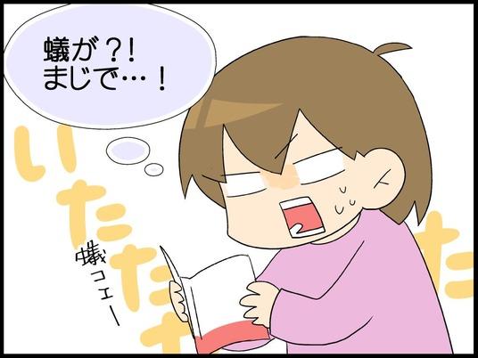 自閉くん100001