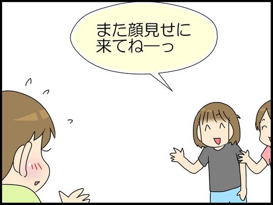 ブログ0005