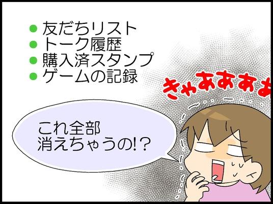ブログ0015