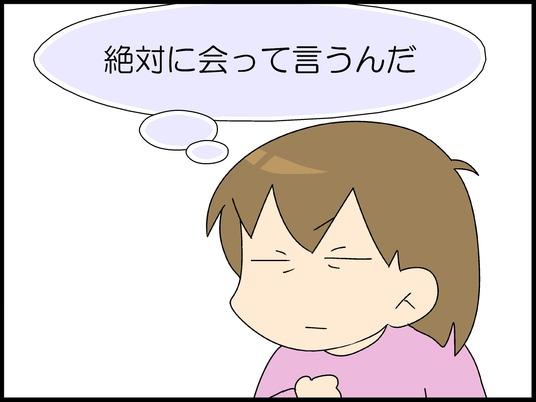 ブログ_0014