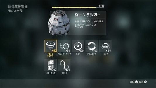 codaw_care-package_01_20141210-580x326