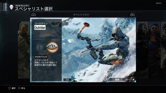 Call-of-Duty_Black-Ops-III_20151109212314-580x326