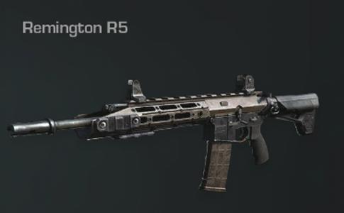 20140113103751!Remington_R5_menu_icon_CoDG