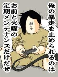 misawa001s