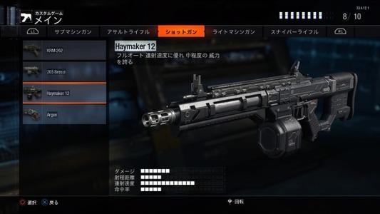 23-haymaker-12-600x338