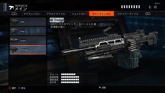 34-48-dredge-600x338