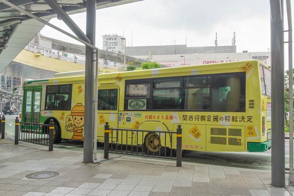 はにたんバス20210901112113