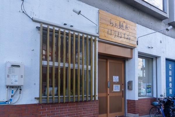 はりねずみ-2012211