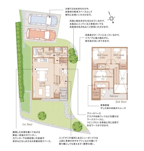20210712_新築_madori