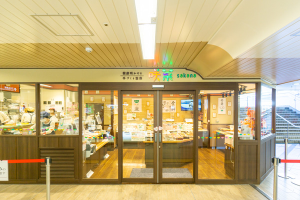 EMIRU-20111885