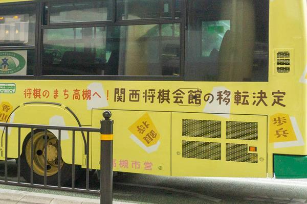 はにたんバス20210901112123