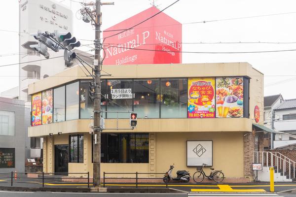なちゅぴ食堂-2101124