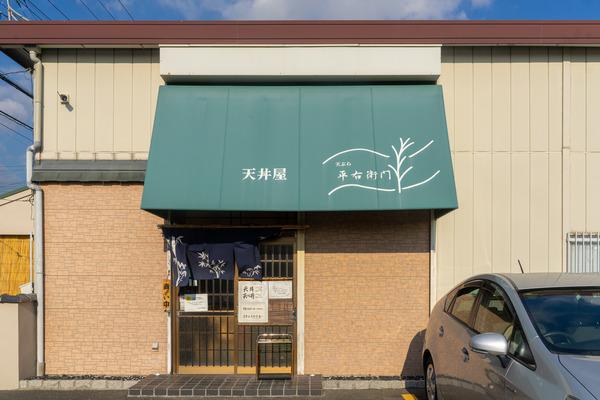 へえもん-2012221