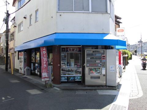 9 T2コーポレーション 長岡京 テント張替 b