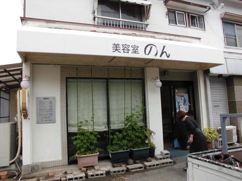 24 くどう工務店 大峰 テント新規工事 a