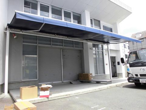 4 ㈱純ネクタイ製造卸 京都市 オーニングテント生地張替 a