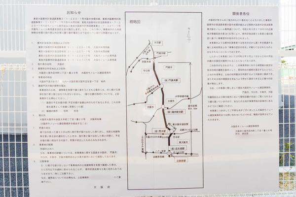 ららぽーと(小)2103101-1