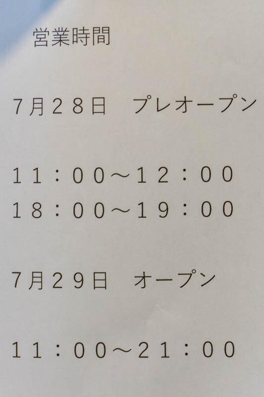 寿司(小)2107281-2