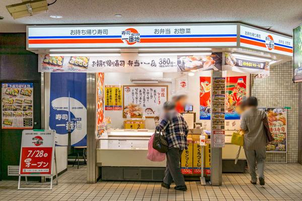 寿司(小)2107281
