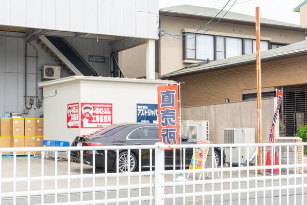 アストジャパン-2109132