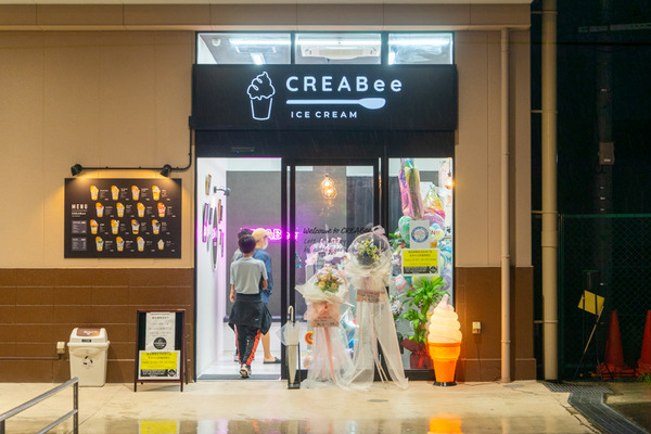 CREABee-2109171